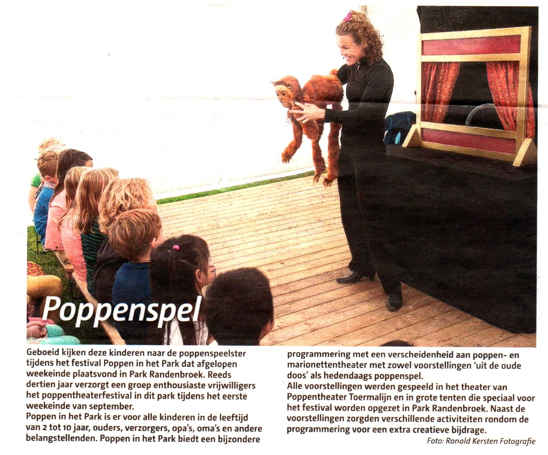 poppentheater-voorstelling-voor-kinderen